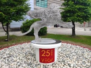 Foto VEGA celebra i 25 anni di attività con il leone dell'artista Giorgio Bortoli